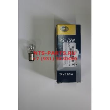 8gd002078241 Лампа 24V P21/5W BAY15d 2 контакта смещение по высоте Hella