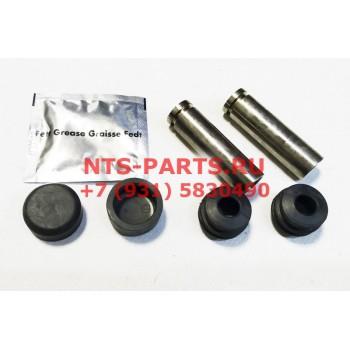 8923006 Направляющие суппорта Х244 комплект с пыльниками NK
