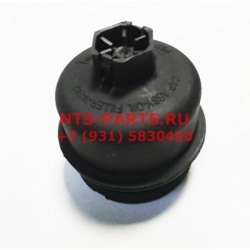 BSG30141002 Крышка корпуса масляного фильтра Ford 2.0-3.2 DI BSG